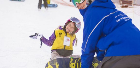 Snowboarding Lessons: Tips And Techniques To Learn Safely